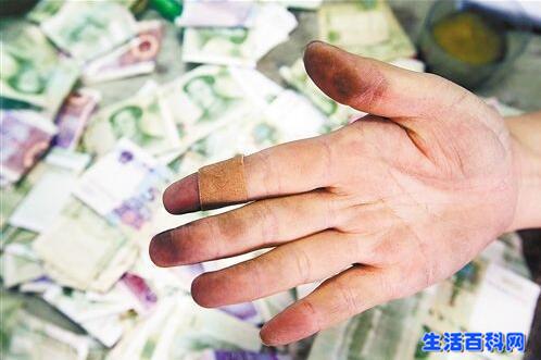 """生活""""钱""""真的很脏吗?摸多了会细菌感染吗?"""
