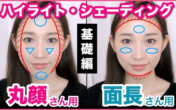 资讯生活杨紫也变美妆博主 她的瘦脸遮瑕术才是大脸女孩的救星