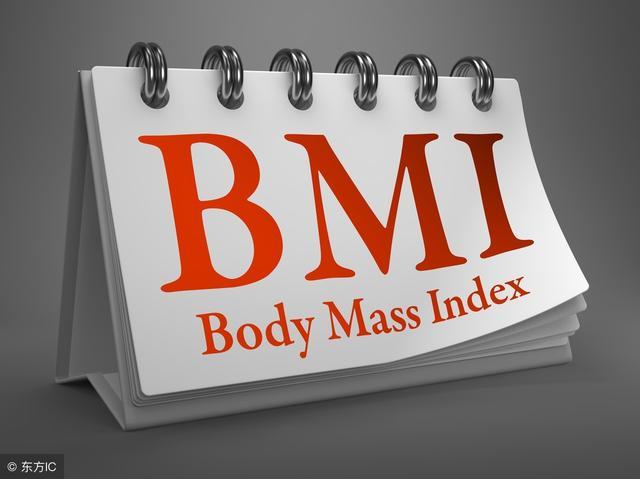 肥胖者如何有效减掉身上30斤肉怎样减肥最快最有效1